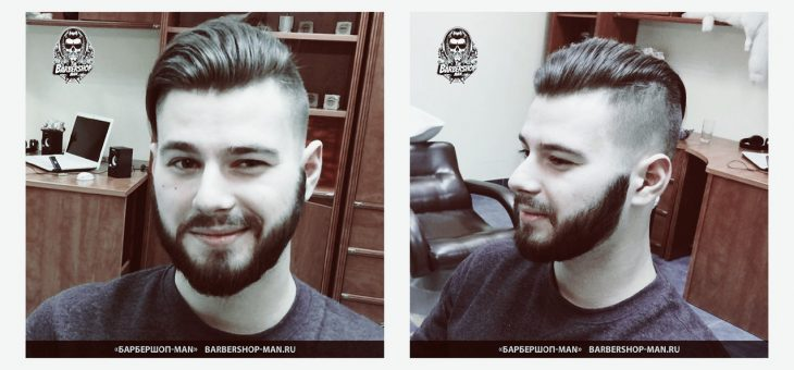 Стрижка и оформление бороды «ДО И ПОСЛЕ» (фото)