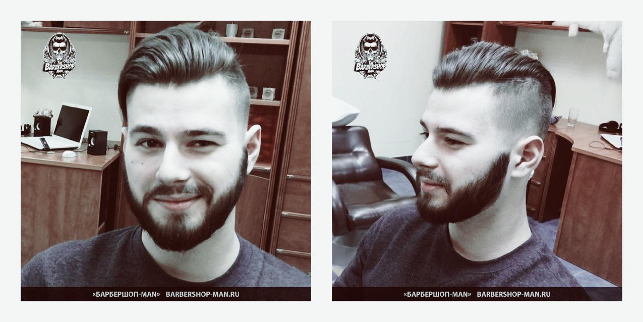 подстричь бороду в Люберцах